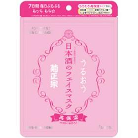 菊正宗 日本酒のフェイスマスク高保湿 7枚(美容液 84mL) 菊正宗酒造