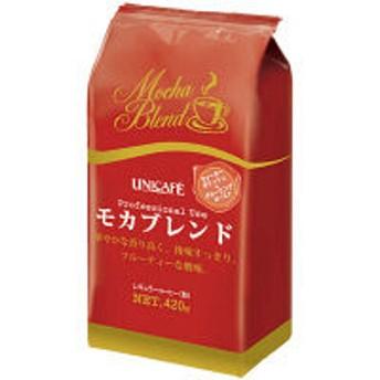 【コーヒー粉】プロフェッショナルユース モカブレンド 1袋(420g)