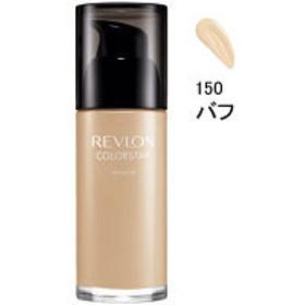 REVLON(レブロン) カラーステイ メイクアップ 150(自然なアイボリー) SPF15 30mL