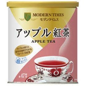 日本ヒルスコーヒー ヒルス モダンタイムス アップル紅茶 1缶(380g)