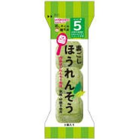 【5ヵ月頃から】WAKODO 和光堂ベビーフード はじめての離乳食 裏ごしほうれんそう 2.1g 1袋 アサヒグループ食品