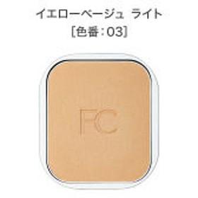 FANCL(ファンケル) パウダーファンデーション ブライトアップUV [レフィル] 03(イエローベージュ ライト) 8.5g SPF30・PA+++