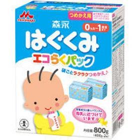 【0ヵ月から】森永 乳児用ミルク はぐくみ エコらくパック つめかえ用 800g(400g×2袋) 1箱 森永乳業