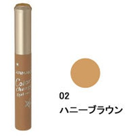CANMAKE(キャンメイク) カラーチェンジアイブロウ 02ハニーブラウン 井田ラボラトリーズ