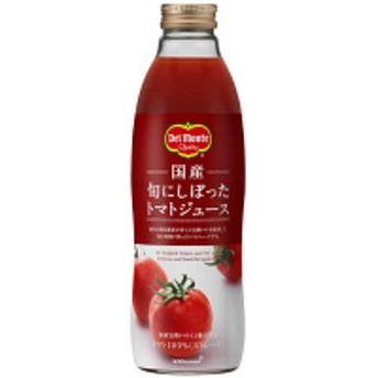 デルモンテ 国産 旬にしぼったトマトジュース 750ml 1箱(6本入)