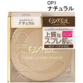 サナ excel(エクセル) クリアルーセントパウダーNA CP01(ナチュラル)20g 常盤薬品工業