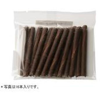 【冷蔵便】巻チョコ(ミルク) / 1B(200g) TOMIZ/cuoca(富澤商店)