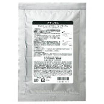 ORBIS(オルビス) ルースパウダーリフィル (粉のみ・袋入り) ナチュラル 15g