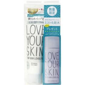 【数量限定】LOVE YOUR SKIN ボタニカルミストセットB(洗顔) + ミスト化粧付き I-ne