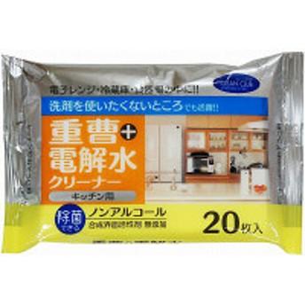 キッチン用除菌お掃除シート 重層+電解水クリーナー 20枚入 大和物産