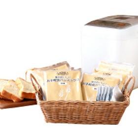 siroca 毎日おいしいお手軽食パンミックス1斤×10袋入 ホームベーカリー用