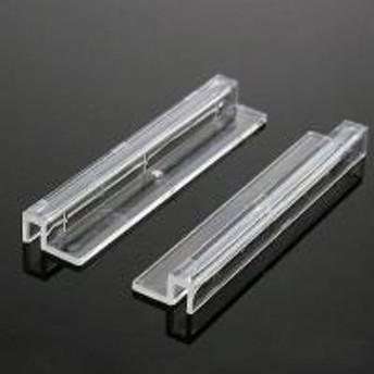 ニッソー AQ-131 フタ受け CS-S/M/L用 (2個入) ガラス厚4mm対応