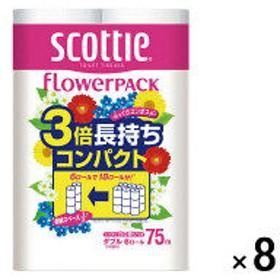 トイレットペーパー 6ロール入×8パック 再生紙配合 ダブル 75m くつろぐ花の香り スコッティフラワーパック3倍長持ち 1箱(48ロール入)