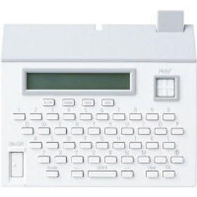 キングジム テーププリンターこはる 白 MP20 1台