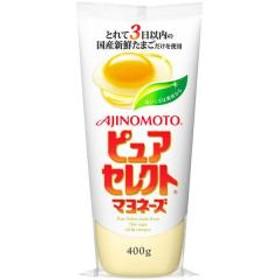 味の素 ピュアセレクト マヨネーズ 1本(400g)