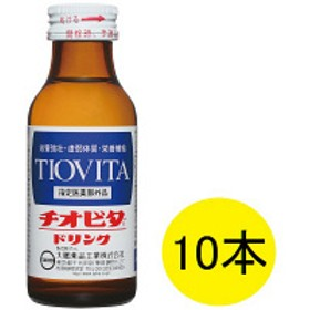 チオビタ・ドリンク 100ml×10本 1セット 大鵬薬品工業 栄養ドリンク