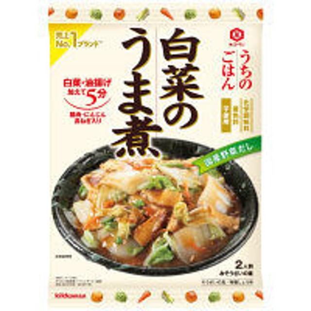 【ワゴンセール】キッコーマン うちのごはん 白菜のうま煮 149g 1袋 化学調味料・着色料不使用 おそうざいの素