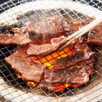 最高級A5ランク仙台牛希少部位3種焼肉食べ比べセット(直送品)