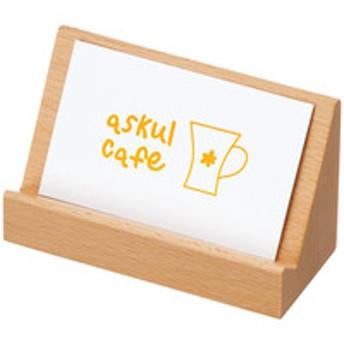 スマイル カードスタンド 木製 ナチュラル