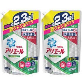 【セール】アリエール リビングドライイオンパワージェル 詰め替え 超ジャンボ 1セット(2個入) 1.62kg 洗濯洗剤 P&G