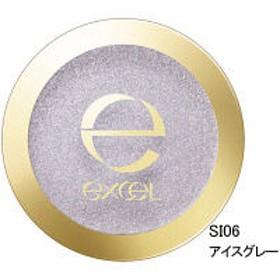 サナ excel(エクセル) シャイニーシャドウN SI06(アイスグレー) 常盤薬品工業