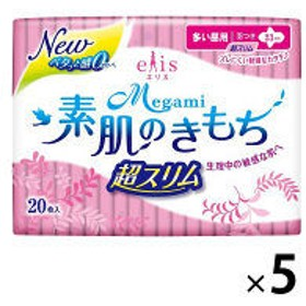 ナプキン 多い日の昼用 羽つき 23cm エリス Megami(メガミ) 素肌のきもち超スリム 1セット(20枚×5個) 大王製紙