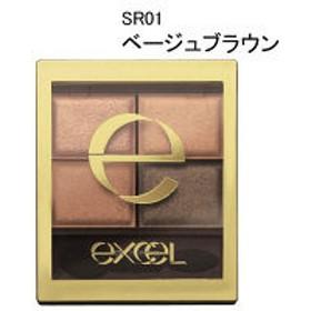 サナ excel(エクセル) スキニーリッチシャドウ SR01(ベージュブラウン) 常盤薬品工業