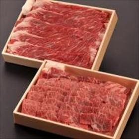 送料無料【1/20~25出荷】いわて短角牛のカルビ・すき焼きセット(カルビ約800g、すき焼き用約800g) ※産地直送/冷蔵