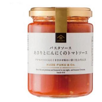 久世福商店 あさりとにんにくのトマトソース 220g 1個