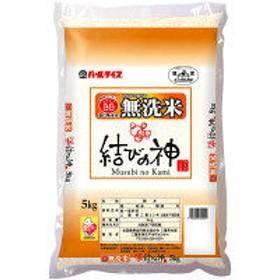 【無洗米】三重県産 結びの神 5kg 平成30年産