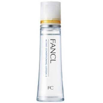 FANCL(ファンケル) アクティブコンディショニング ベーシック 化粧液 II しっとり 30mL