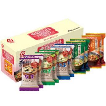 インスタント 愛情そのままおみそ汁 5種セット 1箱(10食入) アマノフーズ