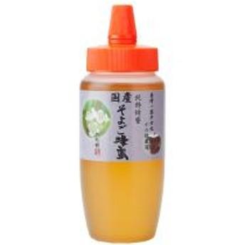 国産そよご蜂蜜500g(とんがり容器) 国産 はちみつ