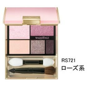 マキアージュ トゥルーアイシャドー RS721(ローズ系) 3.5g 資生堂