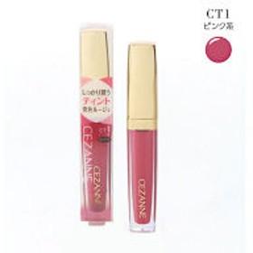 CEZANNE(セザンヌ) カラーティントリップ CT1ピンク系 セザンヌ化粧品