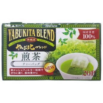 ハラダ製茶 やぶ北ブレンド煎茶ティーバッグ メッシュフィルター 1箱(20バッグ入)