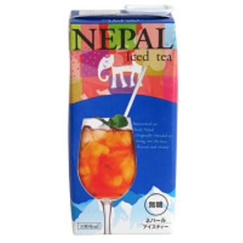 カルディオリジナル ネパールアイスティー 1000ml 4515996902154 1本