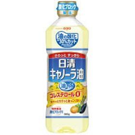 日清キャノーラ油 600g 日清オイリオ 1本