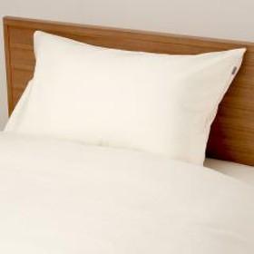 KEYUCA(ケユカ) ギザサテン 枕カバー 50×70cm アイボリー【5%OFFクーポン利用可能】【コード:CP34TSW】