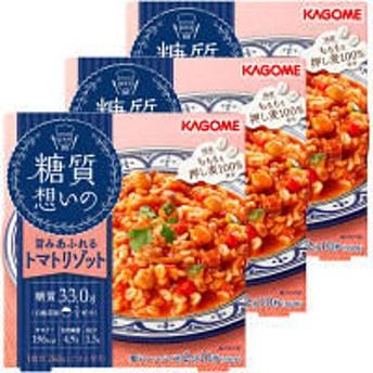 カゴメ 糖質想いのトマトリゾット 1704 1セット(3個)