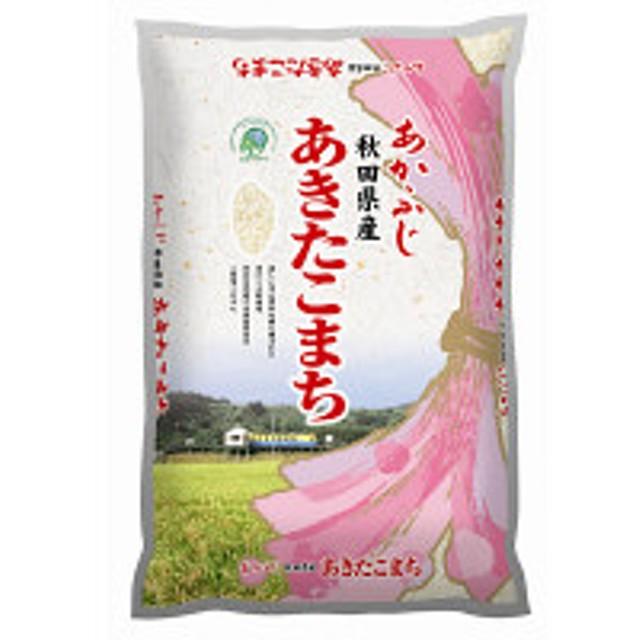 【精白米】秋田県産あきたこまち 5kg 平成30年産