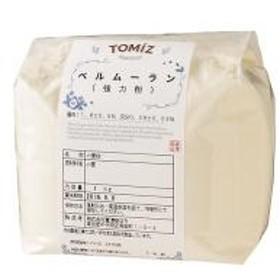 ベル・ムーラン(日清製粉) / 1kg TOMIZ/cuoca(富澤商店)