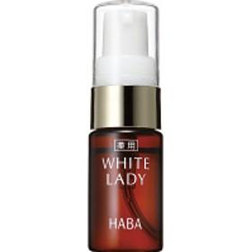 HABA(ハーバー) 薬用ホワイトレディ(薬用美白美容液) 10ml ハーバー研究所