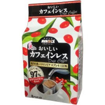 【ドリップコーヒー】国太楼 おいしいカフェインレスドリップコーヒー 1パック(8袋入)