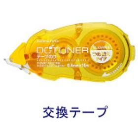 テープのり ドットライナー 貼ってはがせるタイプ 詰め替えテープ タ-D401N-08 コクヨ