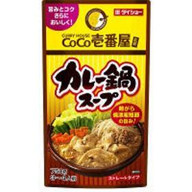 ダイショー CoCo壱番屋監修 カレー鍋スープ 鍋つゆ