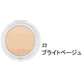 マキアージュ パーフェクト マルチコンパクト 22(ブライトベージュ) レフィル 9g SPF20・PA++ 資生堂