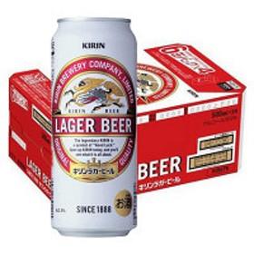 キリン ラガー 500ml 1箱(24缶入)