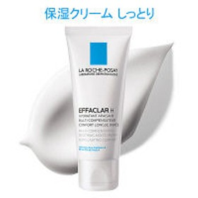 ラ ロッシュ ポゼ 【にきび肌用保湿クリーム】エファクラ H 39g