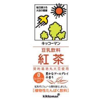 キッコーマン飲料 豆乳飲料 紅茶 200ml 1箱(18本入)